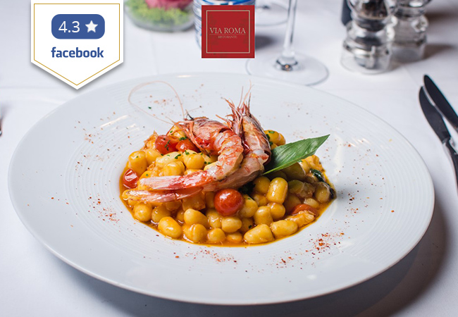 Via Roma Ristorante: CHF 160 Food & Drinks Credit