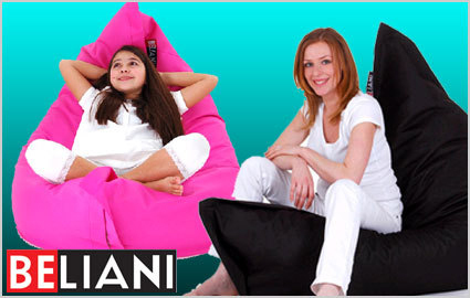 Top quality Beanbag (pouf) from Beliani Switzerland, in 10 colors. CHF 99 for La... Image